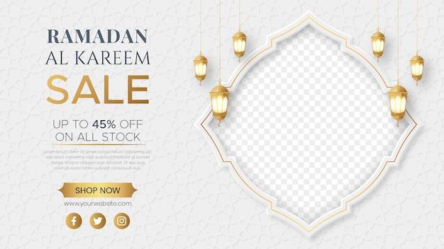 Baner sprzedaży ramadan kareem