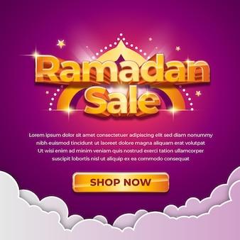 Baner sprzedaży ramadanu
