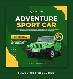 Baner sprzedaży samochodu sportowego lub szablon postu promocyjnego w mediach społecznościowych