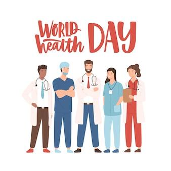 Baner światowego dnia zdrowia z eleganckim napisem i grupą szczęśliwych pracowników medycznych, lekarzy, lekarzy, lekarzy, ratowników medycznych, pielęgniarek stojących razem.