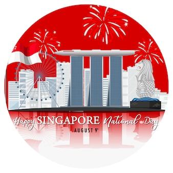 Baner święta narodowego singapuru z marina bay sands singapur