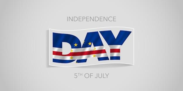 Baner szczęśliwy dzień niepodległości republiki zielonego przylądka. falisty projekt flagi cabo verde na święto narodowe 5 lipca
