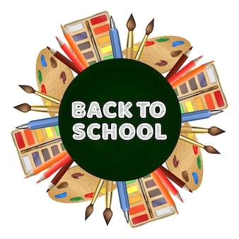 Baner szkolnej tablicy z realistycznymi pędzlami, farbą, ołówkami