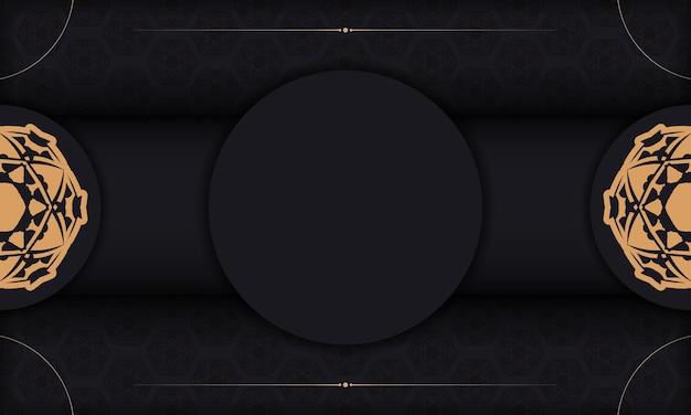 Baner w kolorze czarnym z luksusowym pomarańczowym wzorem i miejscem na tekst