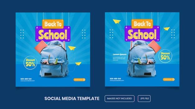 Baner w mediach społecznościowych reklama z powrotem do szkoły na sprzęt szkolny wektor premium