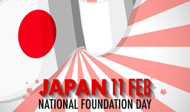 Baner z okazji dnia fundacji japonii z flagą japonii