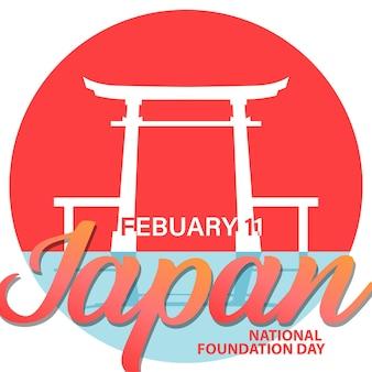Baner z okazji narodowego dnia fundacji japonii z torii gate