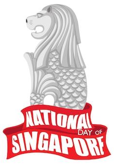 Baner z okazji narodowego dnia singapuru z oficjalną maskotką merlion w singapurze