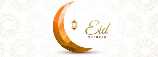 Baner z pozdrowieniami eid mubarak