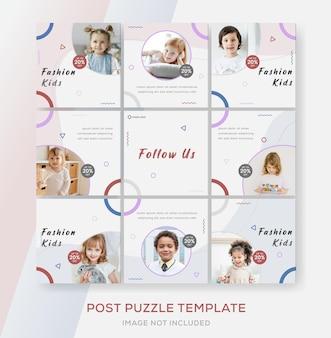Baner z puzzlami dla dzieci fahion dla premii na instagram feed