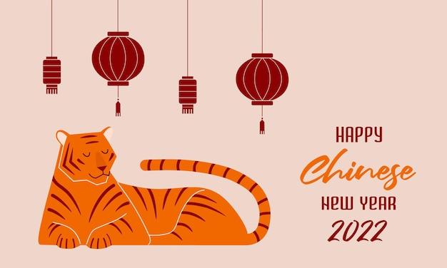 Baner z tygrysem i azjatyckimi elementami w tle szczęśliwego chińskiego nowego roku 2022