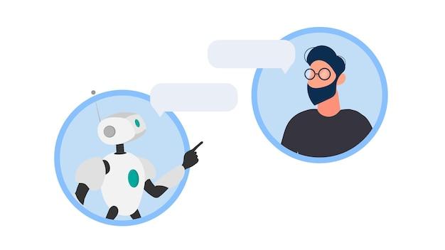 Baner zakupów online. robot w rozmowie z facetem. nadaje się do aplikacji, witryn i tematów związanych z odpowiedziami automatycznymi i sztuczną inteligencją. wektor.