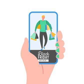 Baner zakupów online, szablon aplikacji mobilnej sprzedaży koncepcyjnej z postacią kobiety, plakat z ofertą specjalną, płaska konstrukcja koncepcji black friday