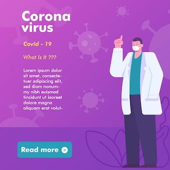 Baner zdrowia medycznego o wirusie koronowym. ilustracja lekarza ostrzega i podaje informacje o wirusie. szablon baneru społecznościowego instagram post banner.