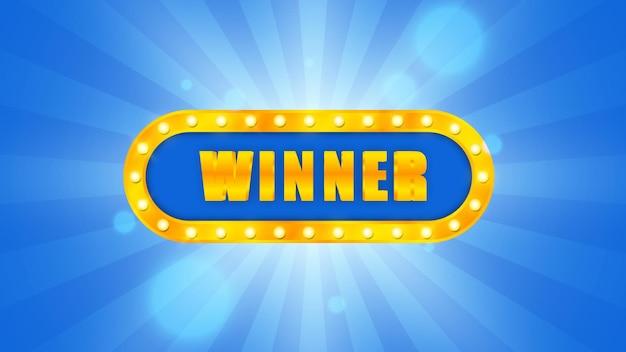 Baner zwycięzcy. wygraj gratulacje rama. tło wektor