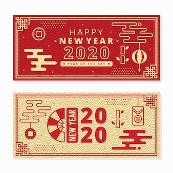 Banery chiński nowy rok w płaska konstrukcja