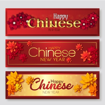 Banery chiński nowy rok w stylu papieru