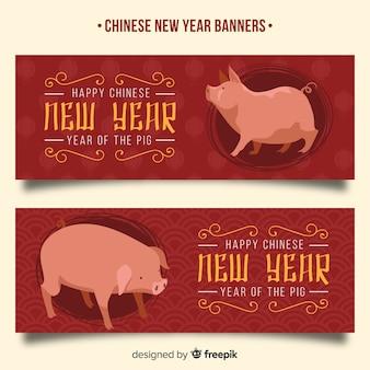 Banery chińskiego nowego roku