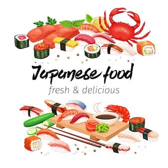 Banery japońskie jedzenie do projektowania promocja kuchni azjatyckiej