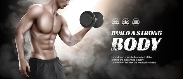 Banery reklamowe kursu szkolenia ciała z przystojniakiem robi podnoszenie ciężarów