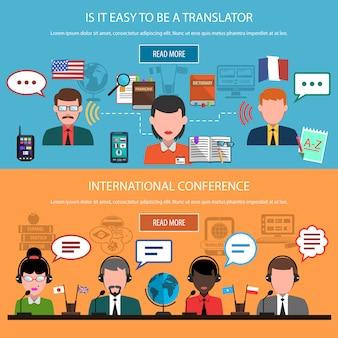 Banery tłumaczeń