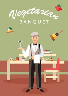 Bankiet wegetariański catering płaski wektor plakat