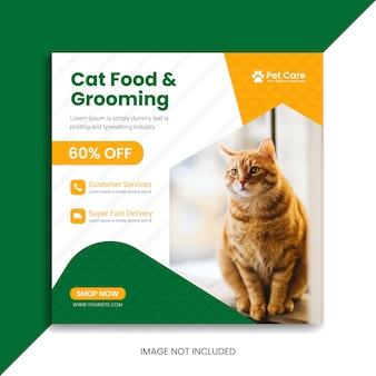 Banne mediów społecznościowych dla zwierząt domowych lub sklep zoologiczny post na instagramie lub szablon ulotki na baner na facebooku