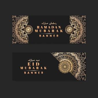 Banner black eid mubarak