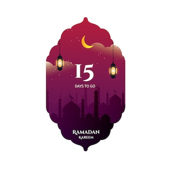 Banner na powitanie sezonu ramadan kareem mubarak