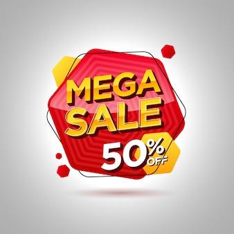 Banner promocji sprzedaży mega