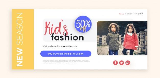 Banner sprzedaży mody