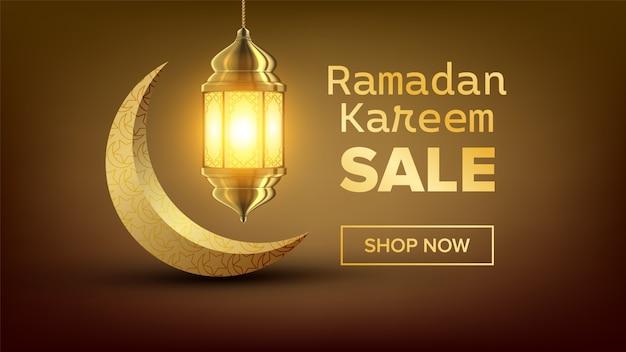 Banner sprzedaży ramadan