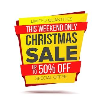 Banner sprzedaży świątecznej