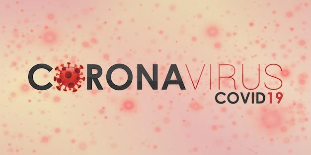 Banner virus background. emoji medyczne koronawirusa. infekcja wirusowa edytowalnego szablonu.