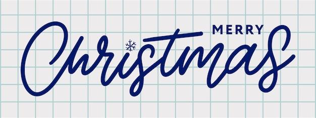 Banner wesołych świąt bożego narodzenia nowy rok list czcionki ilustracji wektorowych
