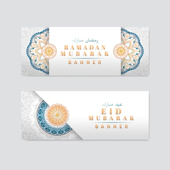 Banner white eid mubarak