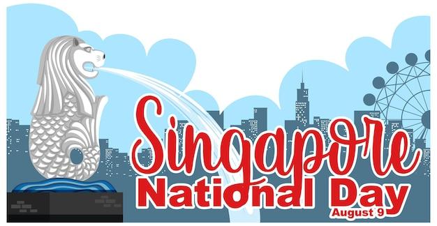 Banner z czcionką na święto narodowe singapuru z symbolem merlion w singapurze