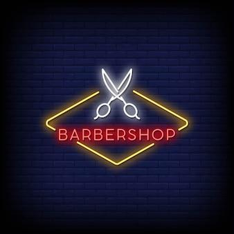 Barber shop neony styl tekst wektor