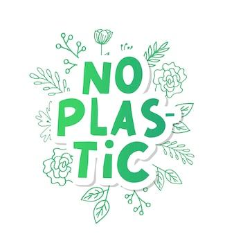 Bez plastiku, świetny design do jakichkolwiek celów. ilustracja odpadów z tworzyw sztucznych. znak ekologiczny.