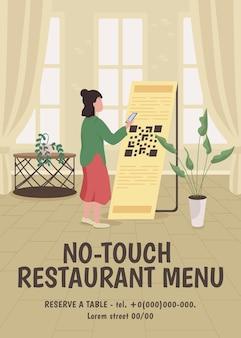 Bezdotykowe menu restauracji. zbliżeniowy porządek w kawiarni.