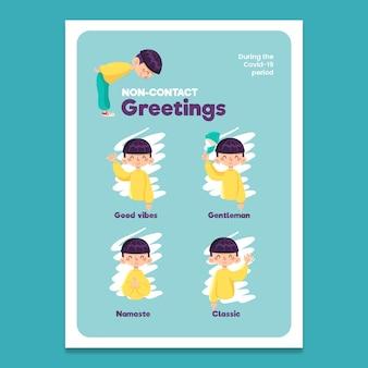 Bezkontaktowy plakat z pozdrowieniami