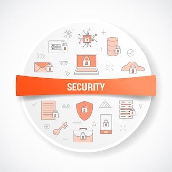Bezpieczeństwo z koncepcją ikony w kształcie okrągłym lub okrągłym