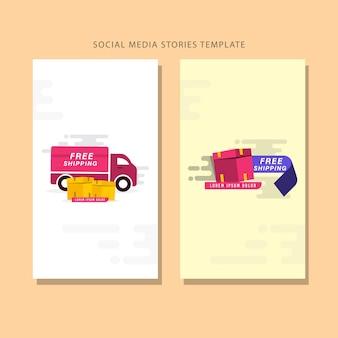 Bezpłatna dostawa i bezpłatna wysyłka ikona nowoczesny projekt szablonu.