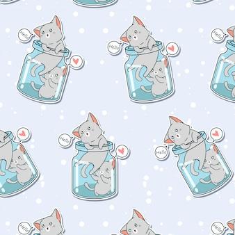 Bezszwowe dwa małe koty w wzór butelki