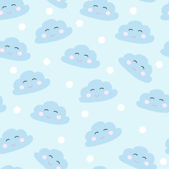 Bezszwowe uśmiechnięte śpiące chmury niebieski ilustracja wektorowa