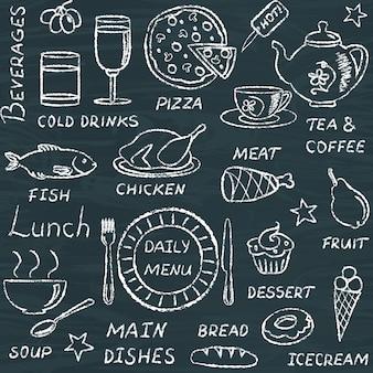 Bezszwowy wzór z doodle menu elementami