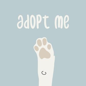 Biała łapa psa i tekst adoptuj mnie prosta ilustracja wzywająca do adopcji zwierzęcia ze schroniska