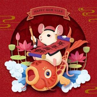 Biała mysz siedząca na rybie i trzymająca dwuwiersz wiosenny nad stawem lotosu