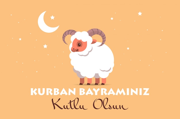 Biała owca eid-al-adha mubarak muzułmański baner świąteczny kurban bayraminiz plakat karta z pozdrowieniami kutlu olsun