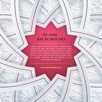 Białe fioletowe tło islamskie dla banera w mediach społecznościowych